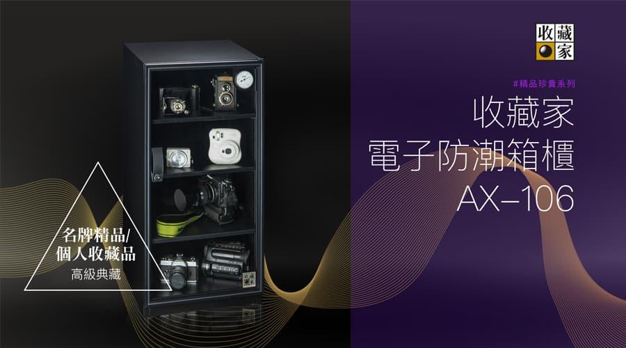 AX106 01